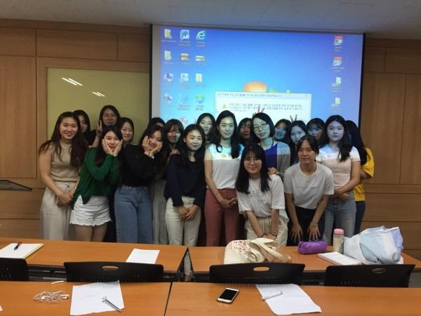 Đại học nữ sinh Kwangju - Kwangju Women's University