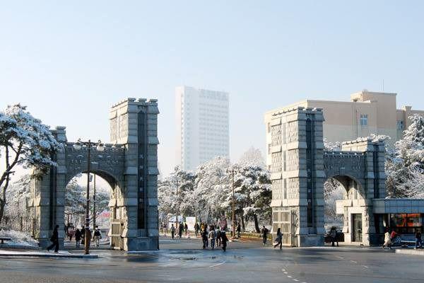 Đại học Woosuk - Woosuk University