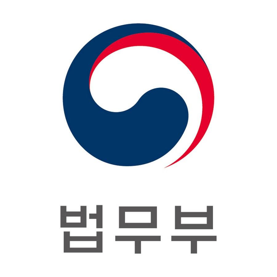 Bộ Tư pháp Hàn Quốc ra quy định mới