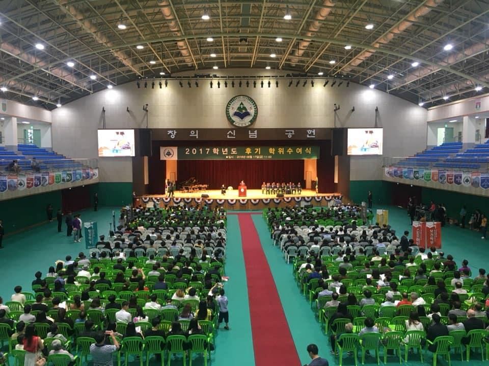 Các ngành đào tạo Trường Đại học Hanseo - Hanseo University