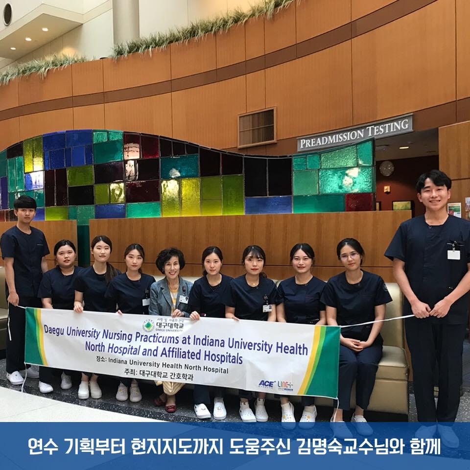Đại học Daegu có hàng ngàn Du học sinh quốc tế