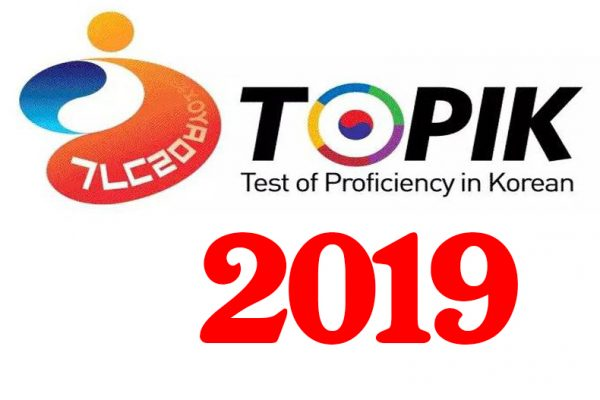 Lịch thi TOPIK 2019