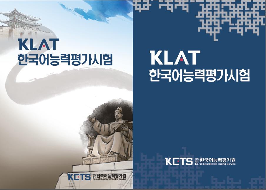 Điểm thi KLAT của học viên trung tâm Du học Hàn Quốc JPSC Đà Nẵng
