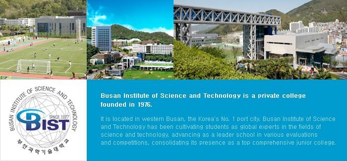 Thông tin trường Đại học Khoa học kỹ thuật Busan