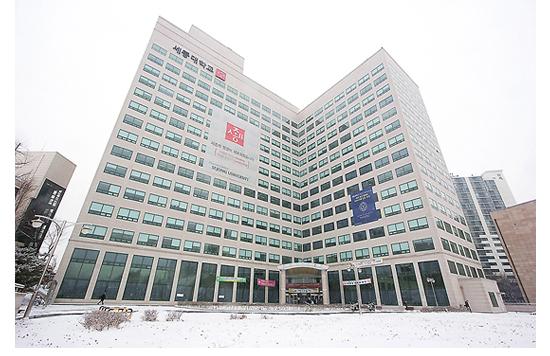 KTX trường Đại học Sejong