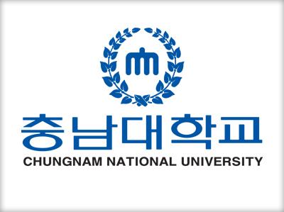 Logo trường Đại học quốc gia Chungnam