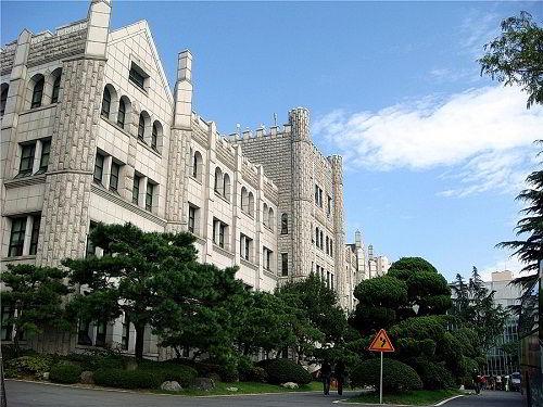 Dongduk womens university