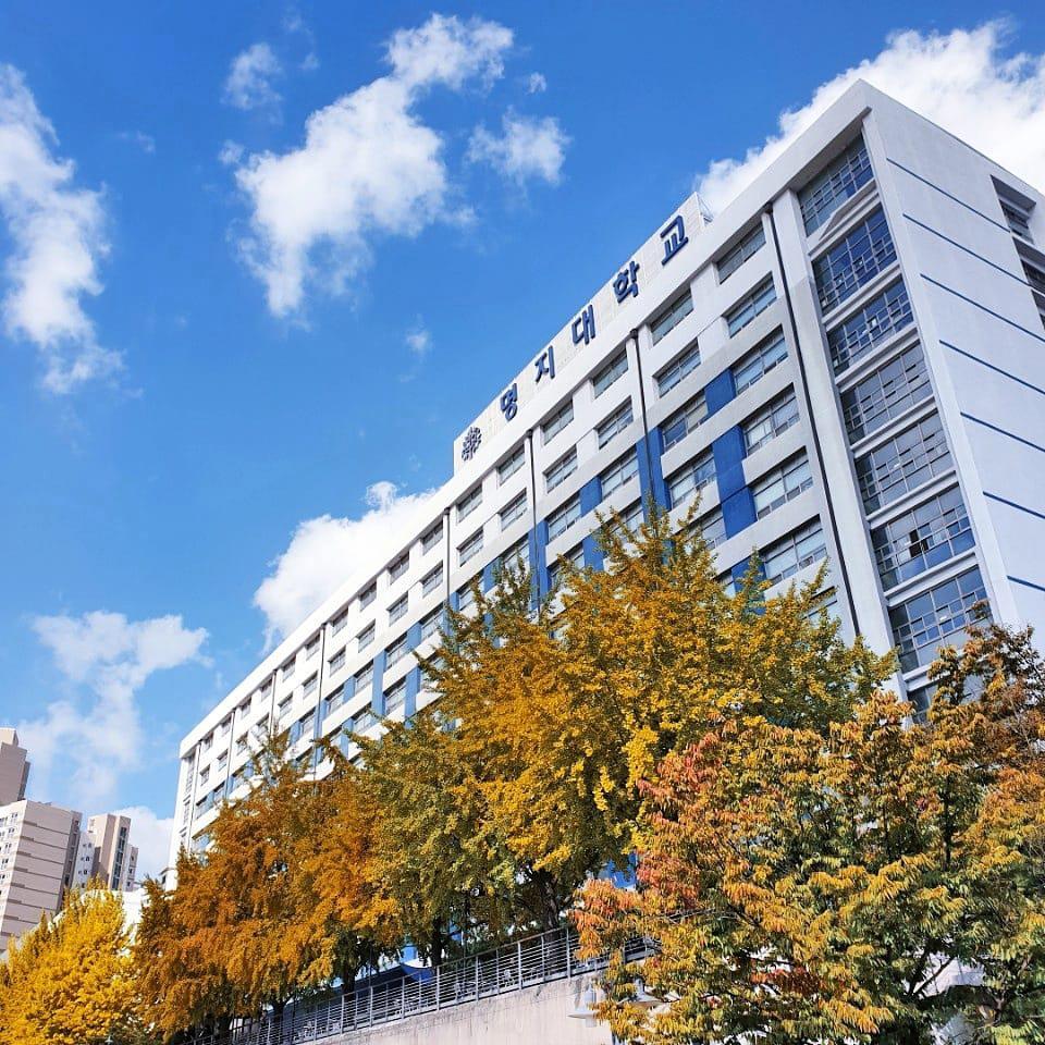 Đại học Myongji - Ngôi trường có tiếng ở Seoul