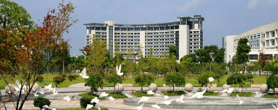 Đại học Inje