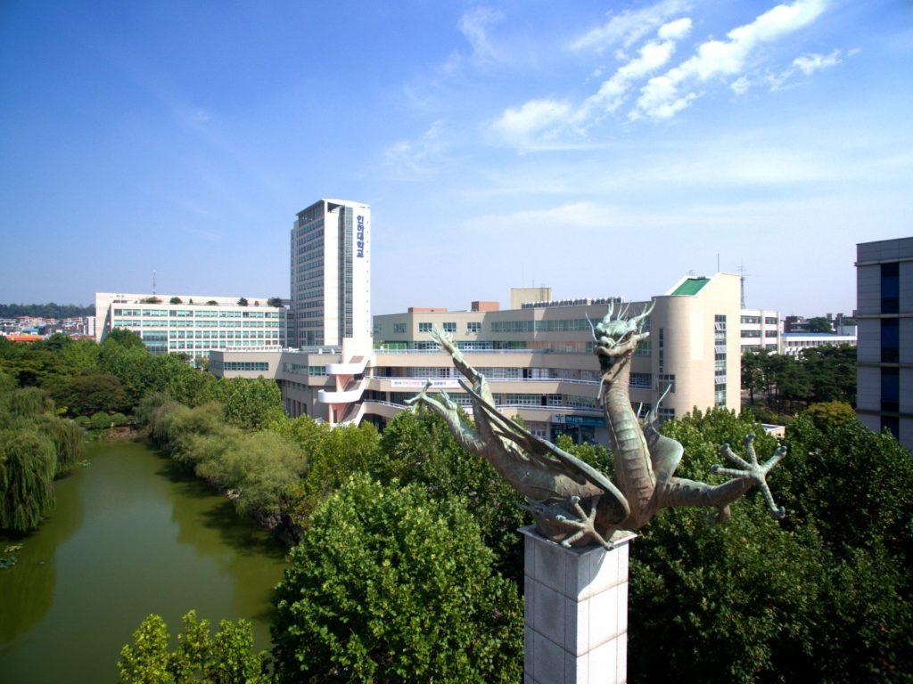 Du học Hàn Quốc trường Đại học Inha