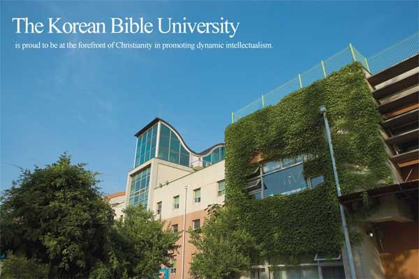 DU HỌC HÀN QUỐC – KOREAN BIBLE UNIVERSITY
